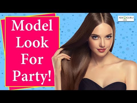 MAKEUP TIPS THAT WILL MAKE YOU LOOK LIKE A MODEL | मेकप टिप्स जिससे आप मॉडेल जैसे दिखो – ASKIGURU