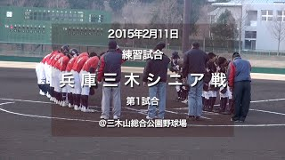 settsu38 三木山総合運動公園野球場.