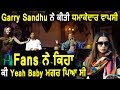 LETS TALK (DO GALLAN ) | GARRY SANDHU | Latest Punjabi Song 2018 l Dainik Savera