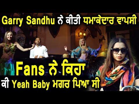 LETS TALK (DO GALLAN )   GARRY SANDHU   Latest Punjabi Song 2018 l Dainik Savera