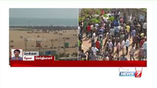 Jallikattu protesters refuse to disperse at Marina: Reporter Update | News7 Tamil