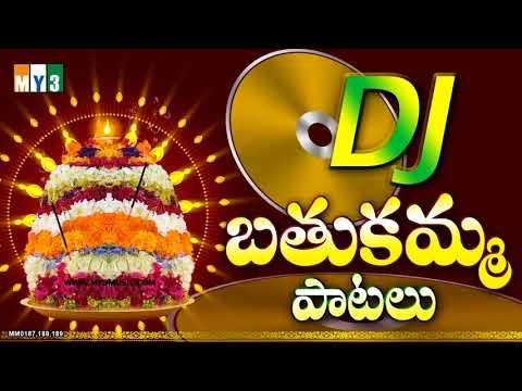 DJ BATHUKAMMA PANDUGA SPECIAL SONGS - BATHUKAMMA 9 DAYS FLORAL FESTIVAL NON STOP DJ MIX SONGS