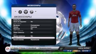 Modding Way версия 18.4 FIFA 13