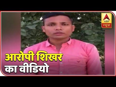 Yogesh Raj Blamed For Bulandshahr Violence, On The Run | Namaste Bharat | ABP News