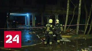 Смотреть видео В московской квартире произошел взрыв - Россия 24 онлайн