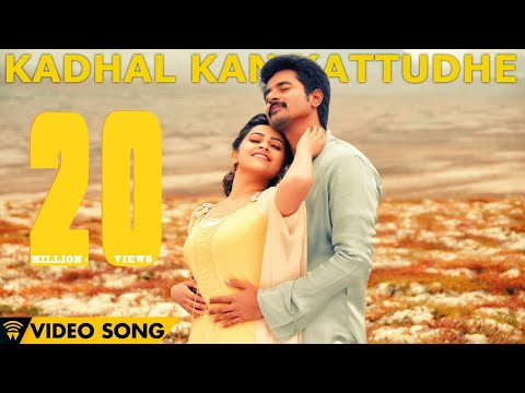 Kadhal Kan Kattudhe - Kaaki Sattai | Official Video Song | S