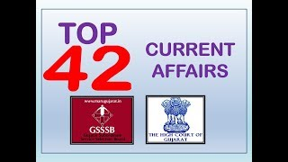 Current Affairs In Gujarati 2017,Gk Current Affairs For All Government Exams