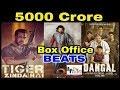 Tiger Zinda Hai | 7th Day at BOX Office | Salman Khan | Katrina Kaif