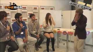 MC:渋沢一葉 出演: ・カイル(アメリカ) ・BASWALI KIRAMU(ウガンダ) ・...