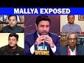 Former PM Manmohan Singh Helped Vijay Mallya | India Upfront With Rahul Shivshankar