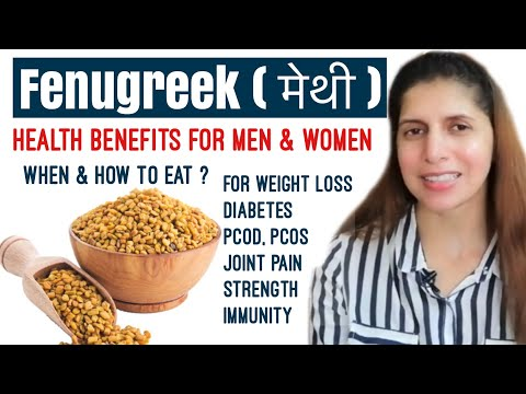 The Health Advantages of Fenugreek