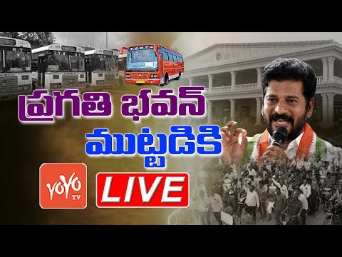 LIVE: Revanth Reddy