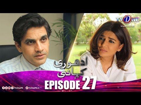 Adhuri Kahani | Episode 27 | TV One Drama | 21 March 2019