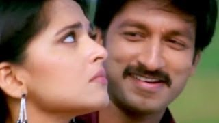 Souryam Movie || Buggalona Video Song || Gopichand, Anushka, Poonam Kaur