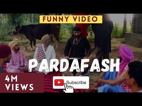 Chacha Bishna | |Pardafash || New Comedy 2018 || Ek Records ||