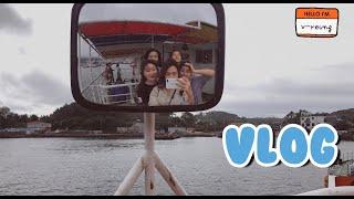 여수브이로그   여수여행 • 여름휴가 • 1박2일 • …