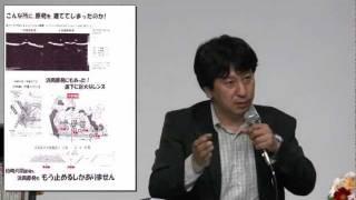 浜岡原発の危険性を語る(3-1)