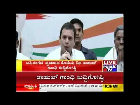 Rahul Gandhi Press Conference: Accuses BJP Of Making Personal Attacks, Targets Modi Over Rafale Deal