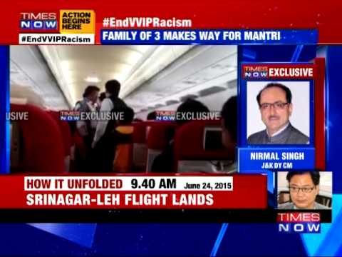Air India staff miss-behaved with me: Nirmal Singh