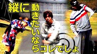 幡野夏生選手が挑戦している左手一本打ちは縦運動の基本!