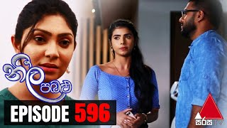Neela Pabalu - Episode 596 | 14th October 2020 | Sirasa TV Thumbnail