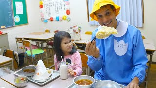 World's Best School Lunch ★ ONLY in JAPAN Mp3