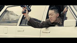 Ty. ft. Higher Brothers - 功成名就 (Official Music Video)