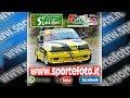 Mario Gaccione - 5` Maxi Slalom Citta` di Amato (CZ) 24-09-17