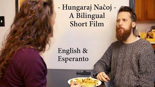 Hungaraj Naĉoj / Hungarian Nachos – English & Esperanto Short Film