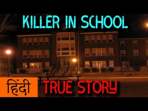 Hindi Horror Storys - Myhiton