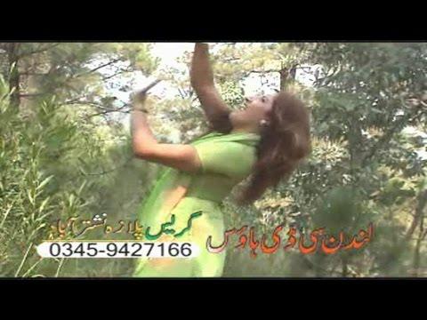 Na Manam - Seemi Khan Nono - Pashto Regional Song And Dance thumbnail
