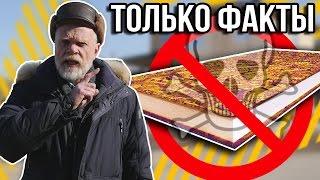 Предсмертный СИП панелей  Только факты  Россия   это не помойка!