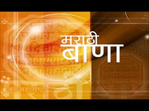 Marathi Patriotic Songs Medley 1