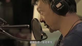 《地球:奇蹟的一天》幕後花絮:金馬導演黃信堯獻聲篇