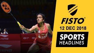 12.12.2018   Fisto5   Fisto Sports Headlines