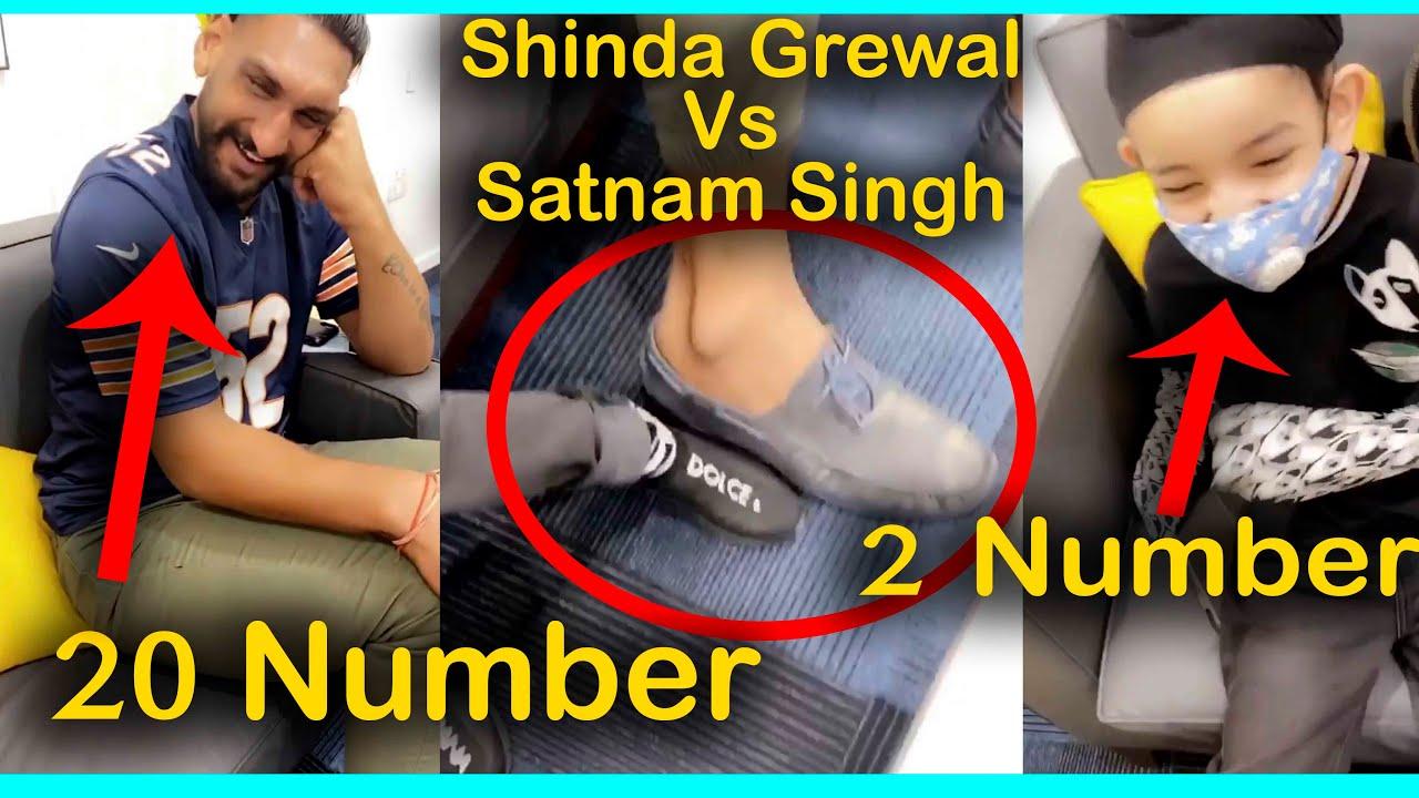 Funny Shoe Size Comparison of Gippy Grewal's Son Shinda Grewal &  Basketball Player Satnam Singh