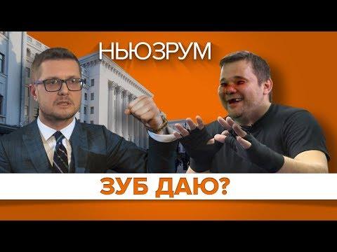 Богдан і Баканов: