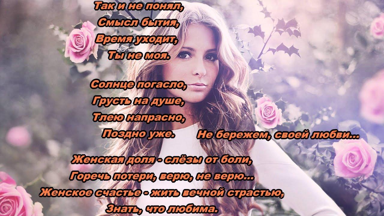 Розы белые евгений коновалов текст