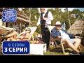 Однажды под Полтавой. Заробитчане - 9 сезон, 3 серия | Комедийный сериал 2020