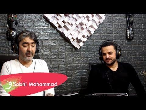 Sobhi Mohammad  /صبحي محمد - محمد العلي - كنا حباب
