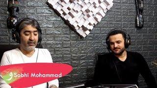 محمد العلي ( كنا حباب )