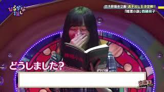 欅坂46#けやき坂46#きょんこ#ひらがな推し.