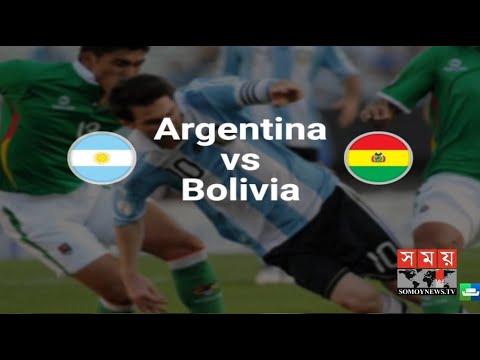 কাতার বিশ্বকাপের টিকিট পেতে মাঠে নামবে আর্জেন্টিনা | Bolivia vs Argentina Football Update | Somoy TV