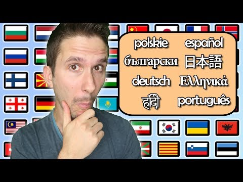 Pronouncing The Names Of All Languages In The World In Their Languages