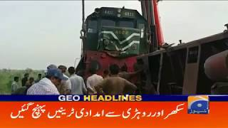 Geo Headlines - 10 AM - 17 May 2019