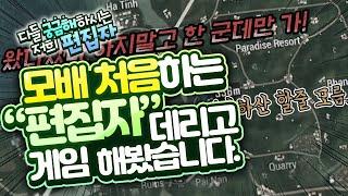 ☆쿠키영상있음☆ 나 자꾸 눕는다고 자막썼지?...^_^…