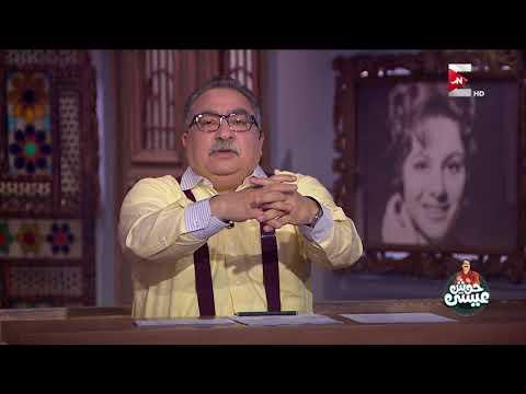 حوش عيسى - إبراهيم عيسى : الغناء الشعبي .. حدوتة تتلون بوقتها  - نشر قبل 7 ساعة