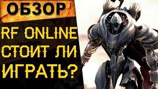 rF online обзор игры
