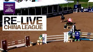 LIVE ???? Jumping - Tianjin (China League) | Longines FEI Jumping World Cup™ 2019