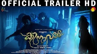 Kinavalli Official Trailer HD | Sugeeth | New Malayalam Film
